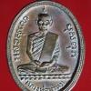 เหรียญรูปไข่ รุ่นแรก หลวงพ่อพรหม วัดช่องแค จ.นครสวรรค์ ปี2507