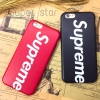 Supreme set E iPhone 7/8