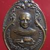 เหรียญนาคคู่ พระอาจารย์สมบูรณ์ วัดตากวน ระยอง หลังพระโสภิตมหาฤาษี ๕ พระองค์
