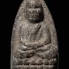 หลวงปู่ทวด พิมพ์ใหญ่ A เนื้อว่าน วัดช้างให้ ปี2497