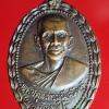 เหรียญพระอดุลสารมุนี(จันทร์)อินฺทสีโร วัดท่าเกวียน จ.ฉะเชิงเทรา ปี2520