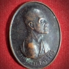 เหรียญพระครูสังวรสมาธิวัตร ( ศิษย์เอก ท่านสังวรา ฯ (ชุ่ม) วัดราชสิทธาราม )วัดเภตราสุขารมย์ จ.ระยอง