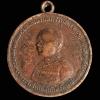 เหรียญ ร.6 พระราชทานกำเนิดรักษาดินแดน 25 พฤศจิกายน ปี2505