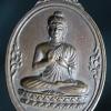 หลวงปู่คำฟอง เขมจาโร วัดป่าศรีสำราญ ศรีสะเกษ ปลุกเสก พระพุทธมงคลสันตินิโรคันตราย ปี๒๕๒๔