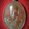 เหรียญหลวงพ่อเฟื่อง วัดคงคาเลียบ จ.สงขลา รุ่นแรก ปี2502