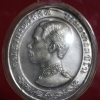 เหรียญ รัชกาลที่5(เหรียญ ทรงยินดี ) รศ 1244