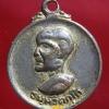 เหรียญกลมเล็ก ท่านเจ้าคุณนรฯ วัดเทพศิรินทร์ฯ