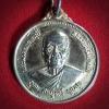 เหรียญอุดมสมบูรณ์พูนสุข ครบรอบ 100 ปี หลวงพ่อสด วัดปากน้ำภาษีเจริญ ปี 2527
