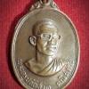 เหรียญพระปลัดสงัด คณิสโร วัดพระเชตุพน กทม. ปี2512