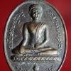 เหรียญที่ระลึกหล่อฐานพระศรีอริยเมตไตร หลังสิงห์ วัดบางลี่ ลพบุรี ปี 2525