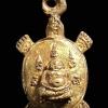 เหรียญหล่อจิ๋ว หลวงปู่หลิว วัดไร่แตงทอง จ.นครปฐม (2)