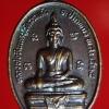 เหรียญหลวงพ่อหินแดงวัดสระแก้ว หลังพระครูธีรา วัดสระแก้ว รุ่น1 อ.ปากพนัง จ.นครศรีธรรมราช ปี2528