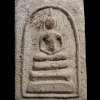 พระสมเด็จยุคต้นหลวงปู่เส็ง จันทฺรังสี เทพเจ้าชาวรามัญ วัดบางนา สามโคก จ.ปทุมธานี ปี 2512