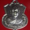 เหรียญ พระอาจารย์ สมชาย เขมจาโร วัดสระหนองขะริ้น จ.สระบุรี ปี 2514