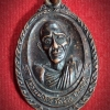 เหรียญ รุ่น 3 หลวงพ่อโต๊ะ วัดข่อย จ.สิงห์บุรี