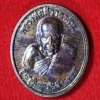 เหรียญหลวงพ่อดี วาจาสิทธิ์ ตันหยงมัส จ.นราธิวาส ปี2555