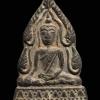 พระพุทธชินราช หลวงปู่เฮี้ยง วัดป่าอรัญญิกาวาส จ.ชลบุรี ปี2505