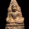 พระพุทธชินราช อินโดจีน พิมพ์ต้อ บัวเล็บช้าง ไม่มีโค๊ด