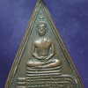 เหรียญพระพุทธบาท วัดอนงค์ฯ กรุงเทพฯ ปี 2497