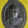 เหรียญ พิทักษ์ไทย รุ่น พล ๑ ร.อ. วัดหนองนกไข่ อาจารย์ปัญญา จ.สมุทรสาคร ปี ๒๕๒๑