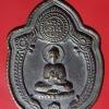 เหรียญพระพุทธ ที่ระลึกในงานฉลอง50ปี ร.ร.วัดบางเดื่อ ปทุมธานี ปี2517