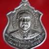เหรียญ ที่ระลึกเปิดตึกรัชดา โรงเรียนทวีธาภิเศก ปี 2514 เนื้อเงิน (หลวงปู่โต๊ะ หลวงปู่แหวน อ.ฝั้น ปลุกเสก)