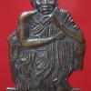เหรียญรูปเหมือนตัดชิด หลวงพ่อคูณ วัดบ้านไร่ ปี๓๗ สโมสรโรตารีสุรนารีสร้าง