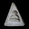 พระปิดตา พิมพ์สามเหลี่ยม หลวงปู่ภู วัดอินทรวิหาร กทม.