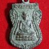 เหรียญเสมา หลวงพ่อทวด ร.ศ.200 วัดช้างให้ จ.ปัตตานี