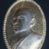 เหรียญหลวงพ่อแพ รูปไข่เนื้อโลหะกะไหล่ทอง วัดพิกุลทอง จังหวัดสิงห์บุรี ปีพุทธศักราช 2536 (5)