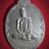 เหรียญรุ่นแรก พระครูพรรณานิคมมุนี วัดพุทธาวาส จ.สกลนคร 2517