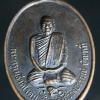 เหรียญพระครูเมธีรัตโนดม วัดกลางสว่างอารมณ์ บ้านหมี่ จ.ลพบุรี 2518