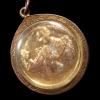 เหรียญในหลวง โบกพระหัตถ์ ทรงยินดี พระชนมายุ 80พรรษา