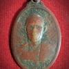 เหรียญรุ่นแรก หลวงพ่อบ๊วย วัดห้วยผักชีใต้ จ.สระบุรี