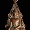 เหรียญพระพุทธชินราช หลังอกเลาวิหาร วัดใหญ่ จ.พิษณุโลก ปี2487