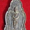 เหรียญยืน เจ้าคุณนรฯ ออกวัดศีลขันธาราม จ.อ่างทอง ปี2521