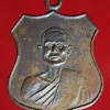 เหรียญพระอาจารย์พิศ(หลวงพ่อพิธ) วัดฆะมัง จ.พิจิตร ปี2488 บล็อควงเดือน