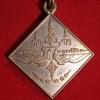 เหรียญยันต์ หลวงพ่อนที วัดหนองปลิง จ.ลพบุรี