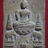 พระผง รำลึกไทยกูย 288ปี ขุนหาญ ศรีสะเกษ
