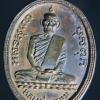 เหรียญหลวงพ่อพรหม วัดช่องแค รุ่นแรก เนื้อทองแดง ปี2507