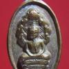 เหรียญนาคปรก พระมงคลธรรมภาณี (หลวงปู่มัง) วัดเทพกุญชรวราราม ลพบุรี