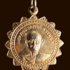 เหรียญพระครูประภาสธรรมรส วัดโบสถ์ อุทัย จ.อยุธยา ปี2508