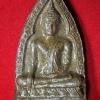 พระพุทธโคดม หลวงพ่อขอม วัดไผ่โรงวัว (โพธาราม) ปี 2505