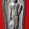 เหรียญพระลีลา 25 พุทธศตวรรษ เนื้อชิน ปี2500