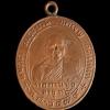 เหรียญพ่อท่านนุ้ย วัดอัมพาราม จ.สุราษฎร์ธานี รุ่นแรก พ.ศ.2479