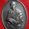 เหรียญที่ระลึกวันเกิด71ปี หลวงพ่อคุณ วัดบ้านไร่ จ.นคราชสีมา ปี 2536 (5)