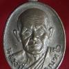 เหรียญหลวงปู่ฮวด กณฺฑโว วัดหัวถนนใต้ ทำบุญ100วัน ปี2535จ.นครสวรรค์
