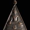 เหรียญหลวงพ่อขาว วัดมงคลนิมิตร จ.ภูเก็ต ปี 2518