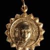 เหรียญอาจารย์ทิม วัดช้างให้ จ.ปัตตานี ปี 2518 หลังพระเจดีย์ที่ระลึกปี 2509 พระอาจารย์นองปลุกเสก