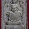 พระผงหลังเจดีย์บูรพาฯ หลวงพ่อสมชาย วัดเขาสุกิม จันทบุรี